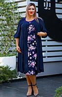 Платье удлиненное нарядное стильное с цветочным принтом и однотонной накидкой шифон  большой размер