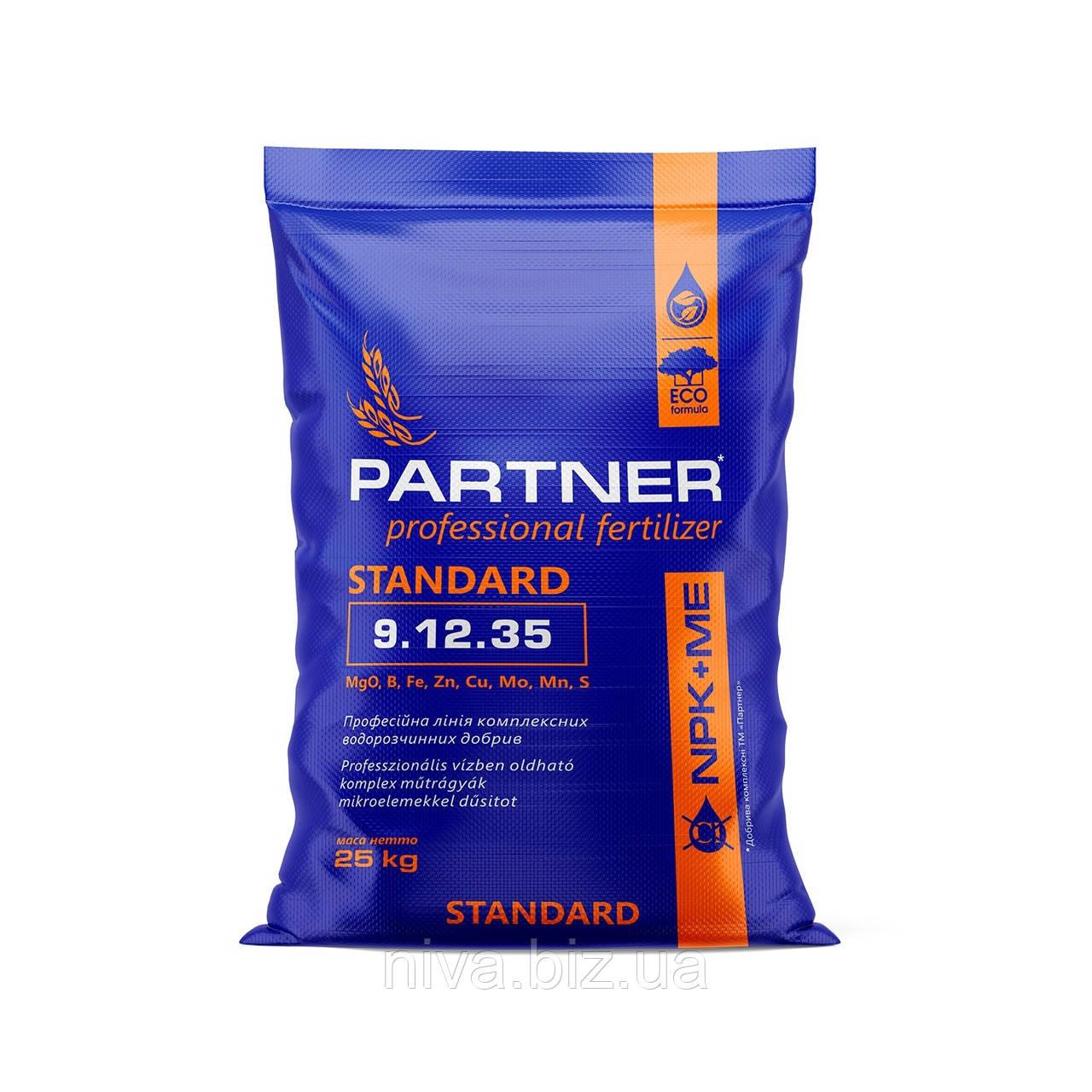 Партнер (Partner) Standard комплексне водорозчинне добриво NPK 9.12.35+S+ME+МgO 25 кг