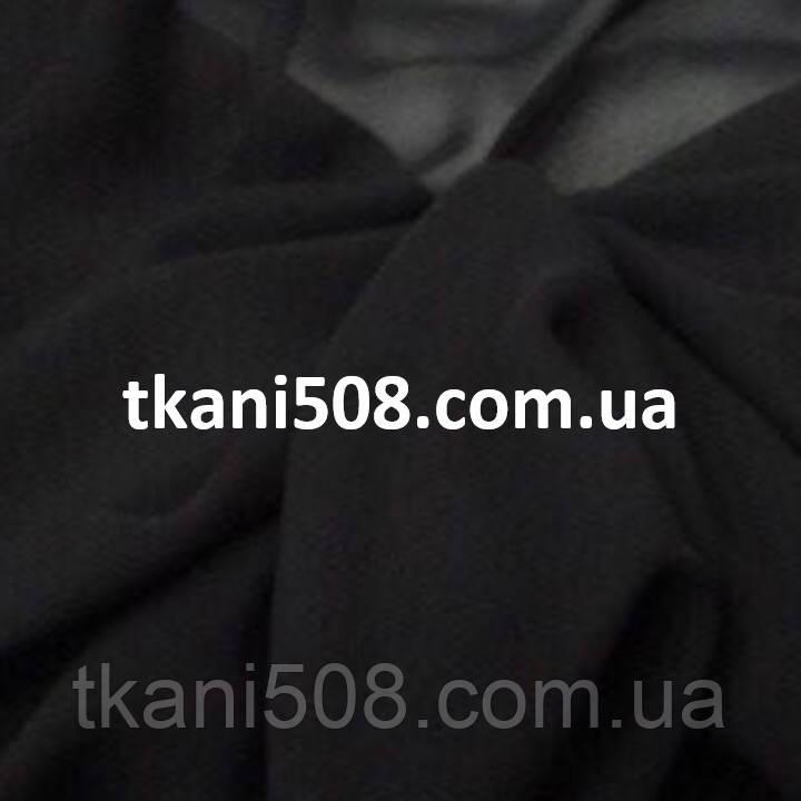 Шифон однотонный Чёрный (1,5 м)