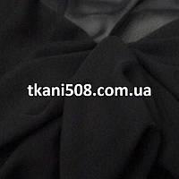 Шифон однотонний Чорний (1,5 м)