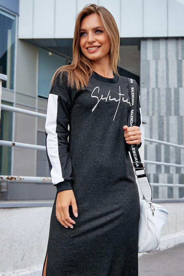Платье женское спортивное, р. от 42 до 52, чёрное с люрексом, повседневное, молодёжное