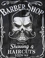 Пеньюар Barber