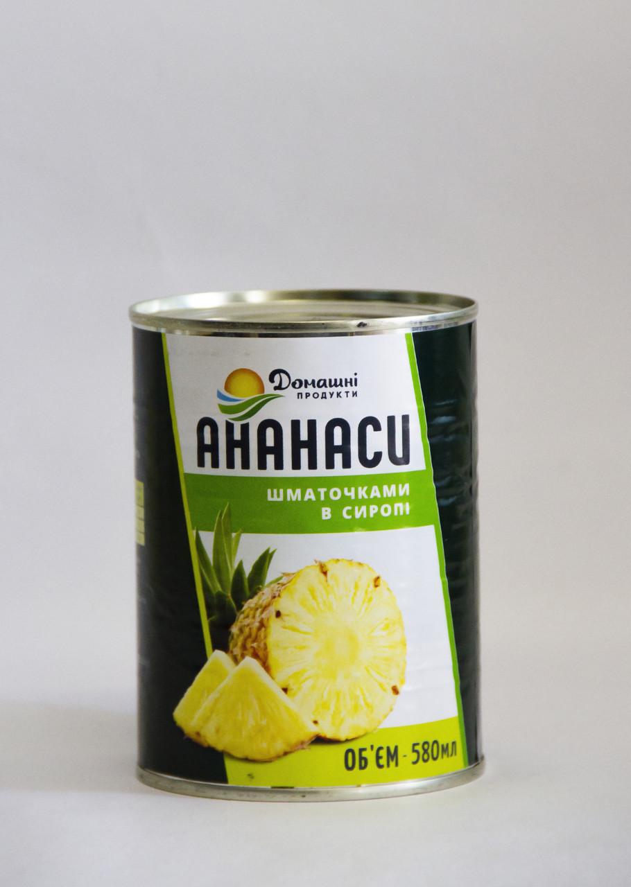Ананаси Домашні продукти 580мл шматочками ж/б