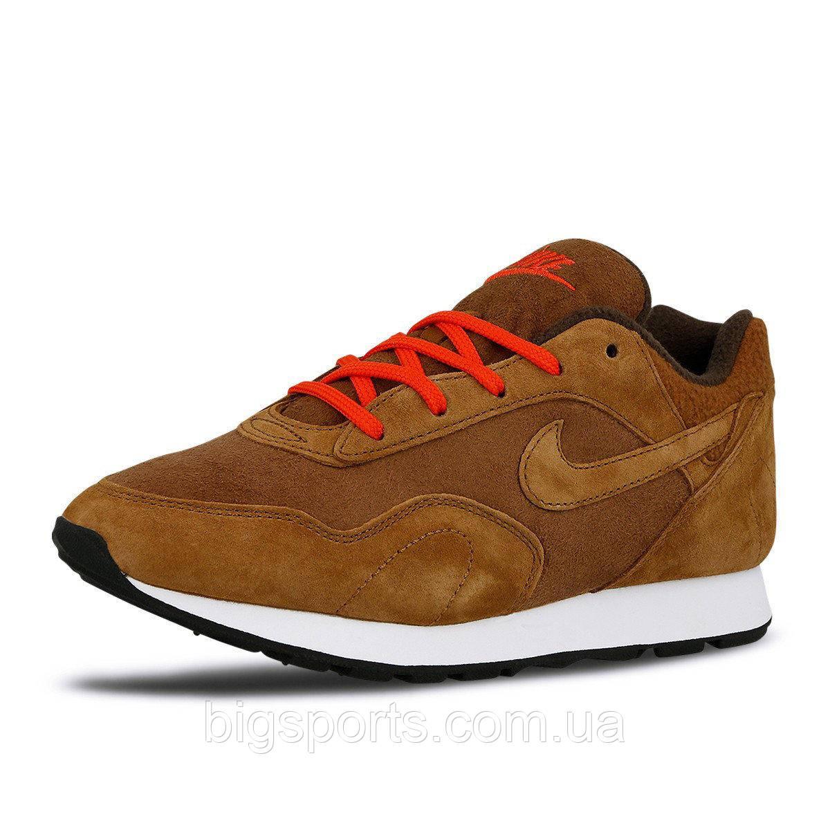 Кроссовки жен. Nike W Outburst Se (арт. AJ8299-200)
