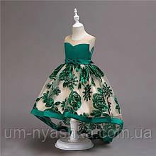Платье Елочка Детское нарядное платье удлиненное сзади Изумрудное на 4-5, 8-10 лет