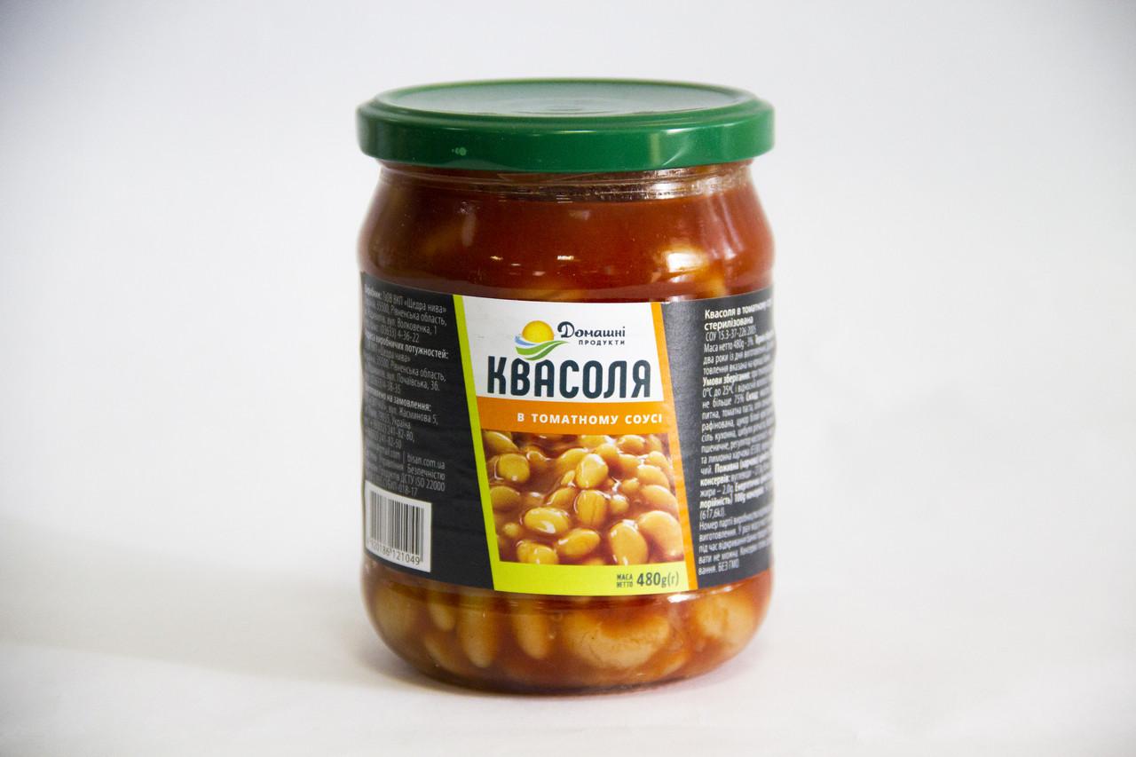 Квасоля Домашні продукти 480г в томатному соусі