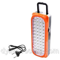 Лампа светодиодная аккумуляторная 44led YJ-6804TP