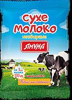 Сухе молоко цільне 26% жирності