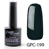 Цветной гель-лак GPC-199 Lady Victory