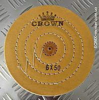 Круг полировальный муслиновый d-175 мм. 50 слоев желтый (средней твёрдости)