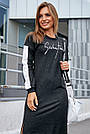 Чёрное платье спортивное длинное женское с люрексом повседневное молодёжное, фото 2