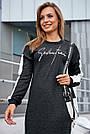 Чёрное платье спортивное длинное женское с люрексом повседневное молодёжное, фото 3