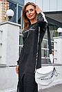 Чёрное платье спортивное длинное женское с люрексом повседневное молодёжное, фото 4