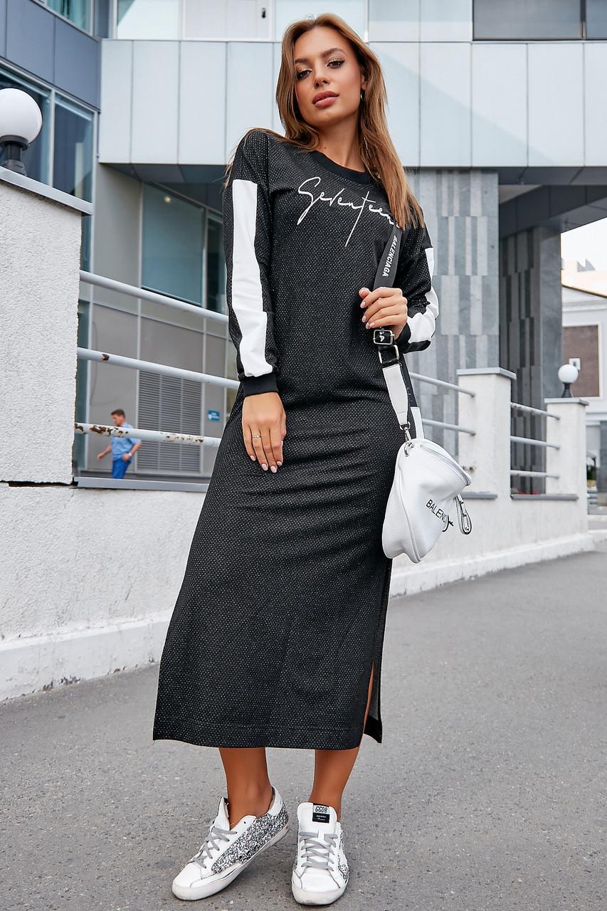 Чёрное платье спортивное длинное женское с люрексом повседневное молодёжное
