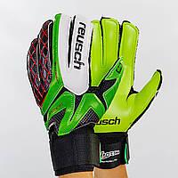 Перчатки вратарские REUSCH FB-853-4 (реплика)