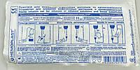 Система инфузионная для переливания растворов (устройство ПР 21-01), металлическая игла / Гемопласт
