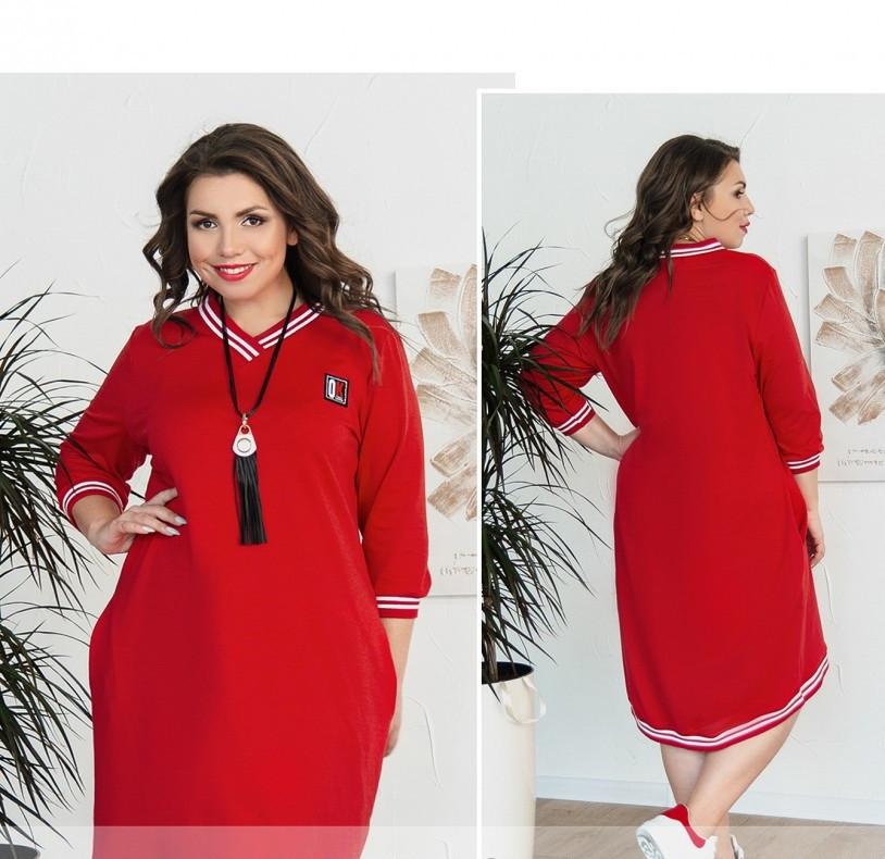 / Размер 50-52,54-56,58-60 / Женское спортивное платья асимметричным подолом 725-Красный