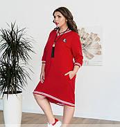 / Размер 50-52,54-56,58-60 / Женское спортивное платья асимметричным подолом 725-Красный, фото 2