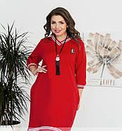/ Размер 50-52,54-56,58-60 / Женское спортивное платья асимметричным подолом 725-Красный, фото 3