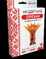Модульное оригами «Ваза для цветов» 560 модулей