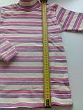 Водолазка полосатая 230219407, рост 134-140 размер 72 / малиновый-желтый-бордо, фото 2