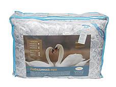 Одеяло Leleka-Textile Лебяжий пух Премиум 200х220, фото 2