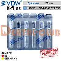K-File VDW, К файл ВДВ Німеччина (ручний інструмент, у блістері 6шт.) L21mm, ISO №30