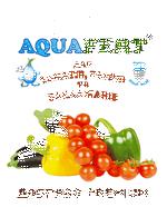 Удобрение НОВОФЕРТ «Акваферт для томатов, перца, баклажанов» 20 грамм (100 шт)