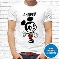 """Парные футболки Push IT с принтом """"Андрей и Оксана"""""""