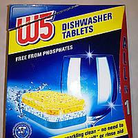 Таблетки для посудомоечных машин без фосфатов  W5 Tablets  40 шт