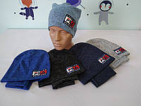 Комплект ангоровый двойной шапка и снуд для мальчиков 6-9 лет, фото 1