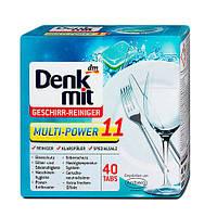 Таблетки бесфосфатные  для посудомоечных машин  Мульти Сила   Denkmit Multi Power 11  40 шт