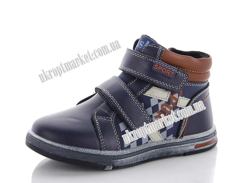 "Ботинки детские B2003 blue (8 пар р.26-31) ""PALIAMENT"" TK-371"