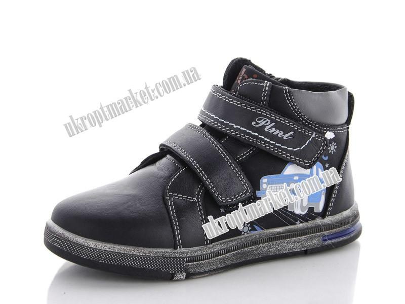 "Ботинки детские B2002 black (8 пар р.26-31) ""PALIAMENT"" TK-371"