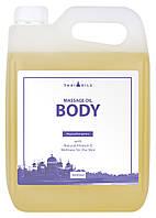 Профессиональное массажное масло «Body» 3000 ml