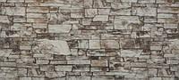 С14 профнастил для забора 0.4мм Принт дикий камень Китай