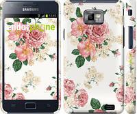 """Чехол на Samsung Galaxy S2 Plus i9105 цветочные обои м1 """"2293c-71"""""""