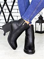 Ботинки женские  кожаные Эрика на устойчивом каблуке - модная удобная женская обувь