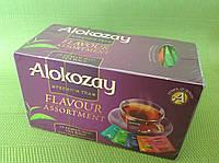 "Чай ассорти ароматизированный ""Alokozay"" 25х2 г"