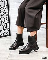Зимние черные ботинки Челси натуральная кожа с резинкой. Размер 36 (23см)