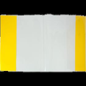 Обкладинка для підручників з клапаном 270*505мм, PVC