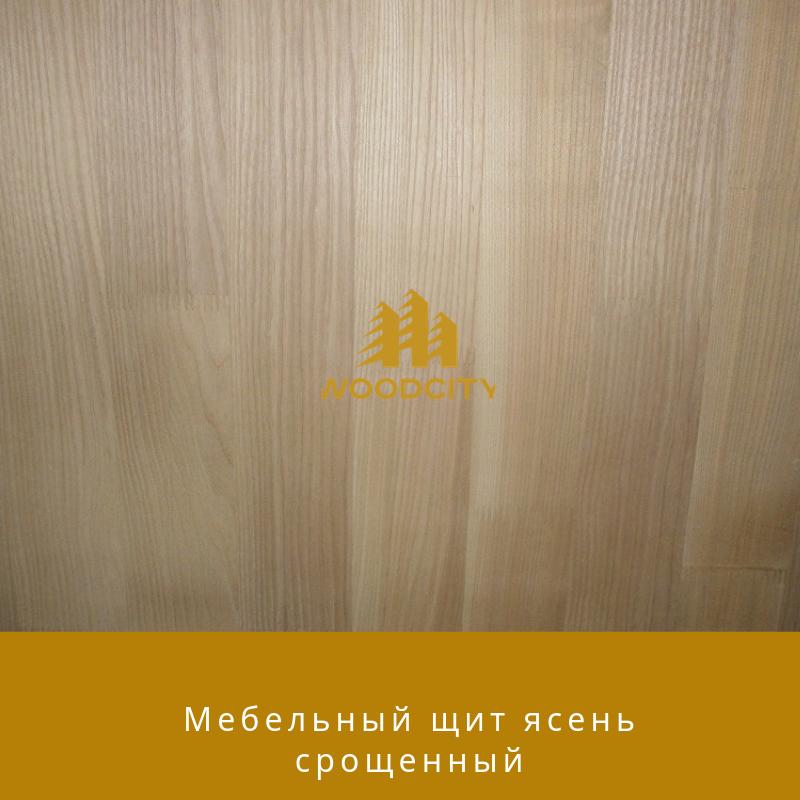 Мебельный щит Ясень 18 мм сорт А-В