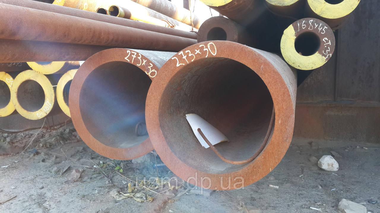 Труба 273х30 мм. горячекатаная ст.10; 20; 35; 45; 17Г1С; 09Г2С. ГОСТ 8732-78