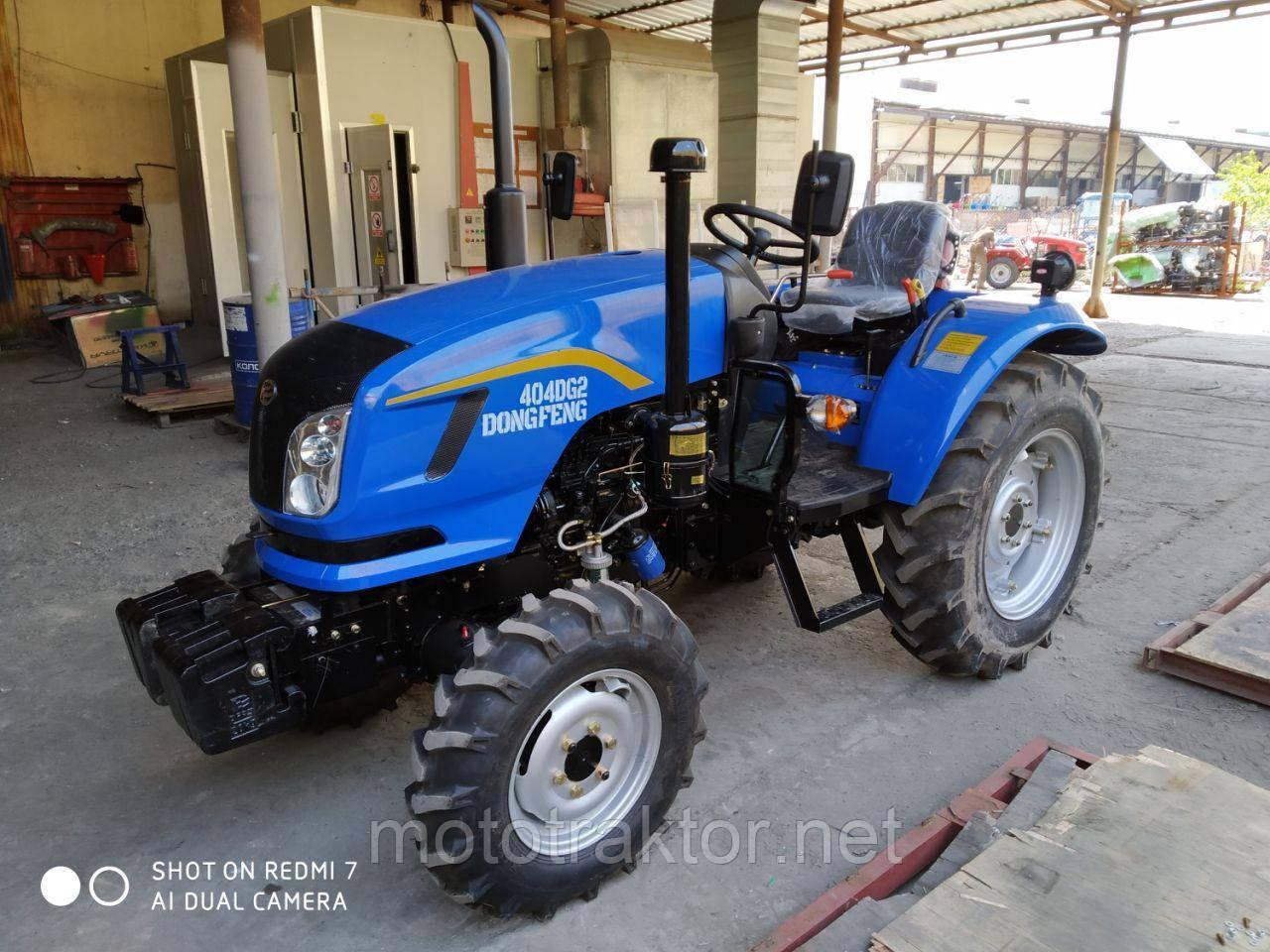 Трактор с доставкой DONGFENG 404DG2 Реверс 2019г