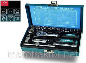 Набір інструментів для мінітрактора (20 шт)