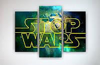Картина модульная на холсте Звездные войны Star Wars 90х60 из 3-х модулей