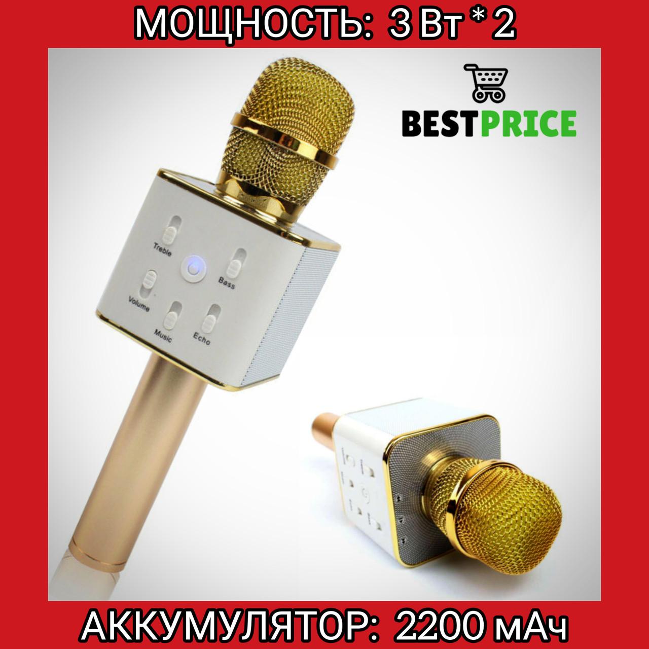 Беспроводной микрофон караоке bluetooth Q7 золотой