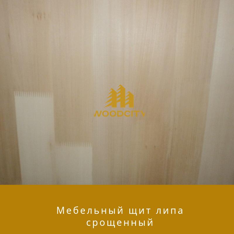 Мебельный щит Срощенный Липа 18 мм сорт А-В