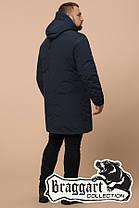 Мужской зимний темно-синий пуховик Braggart (р. 46-56) арт. 23425B, фото 3