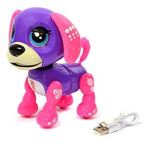 """Интерактивная собака """"Умный Щенок"""" E5599-1 Фиолетовый, фото 2"""